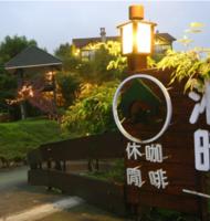 清境--湘晴花園渡假別墅 蜜月二人套房