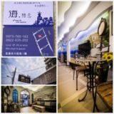 二馆-简约双人房^^近花莲车站、商圈,安静舒适的轻旅行