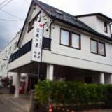 可觀富士山!和室雙人房 B館202【富士之屋旅館】