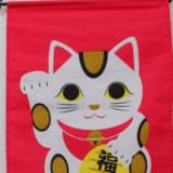 LBL淺草店-淺草上野徒步圈  免費WIFI